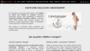 Laserowe usuwanie rozstępów, zabiegi na cellulit i rozstępy, redukcja cellulitu | Warszawa (Targówek)