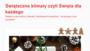Idealny prezent od świętego Mikołaja – Świąteczne klimaty czyli Święta dla każdego