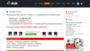 Pieczątki Olsztyn Reklamy Wizytówki Banery Strony Internetowe - BiB