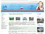 Urlop w Polsce - Pensjonaty Hotele Spa Apartamenty