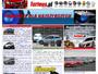 Furious.pl Tuning Samochody Motoryzacja