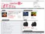 Forum fotografii cyfrowej