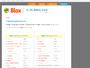 katalog Blogów - OK
