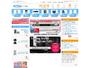 Maxaudio - sklep internetowy